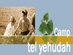 Camp Tel Yehudah
